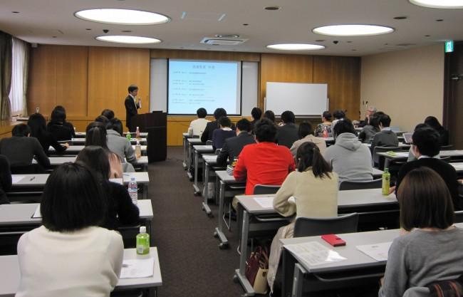 生涯教育(中級0225-5)