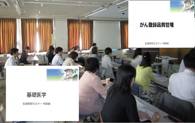 HP UP 01 中級セミナー